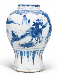 Asian Chinese Art Free Estimate Evaluation Prices Worth Quotations Bronzes Vases Important Porcelains Jades
